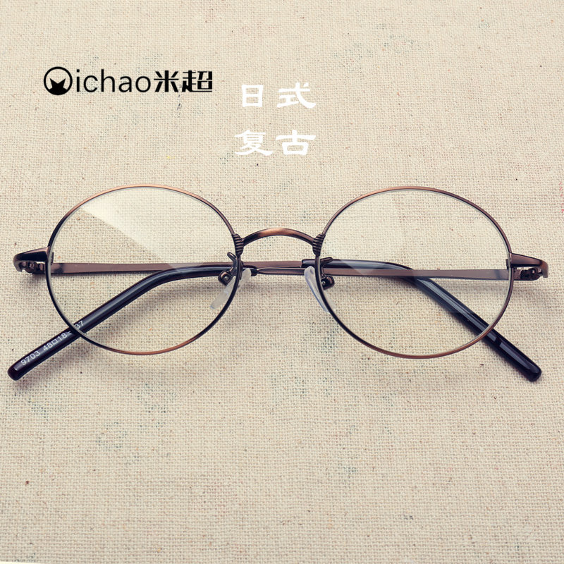 ce6f0c9dde Get Quotations · The new japanese literary retro vintage small round glasses  frame myopia men and women with metal