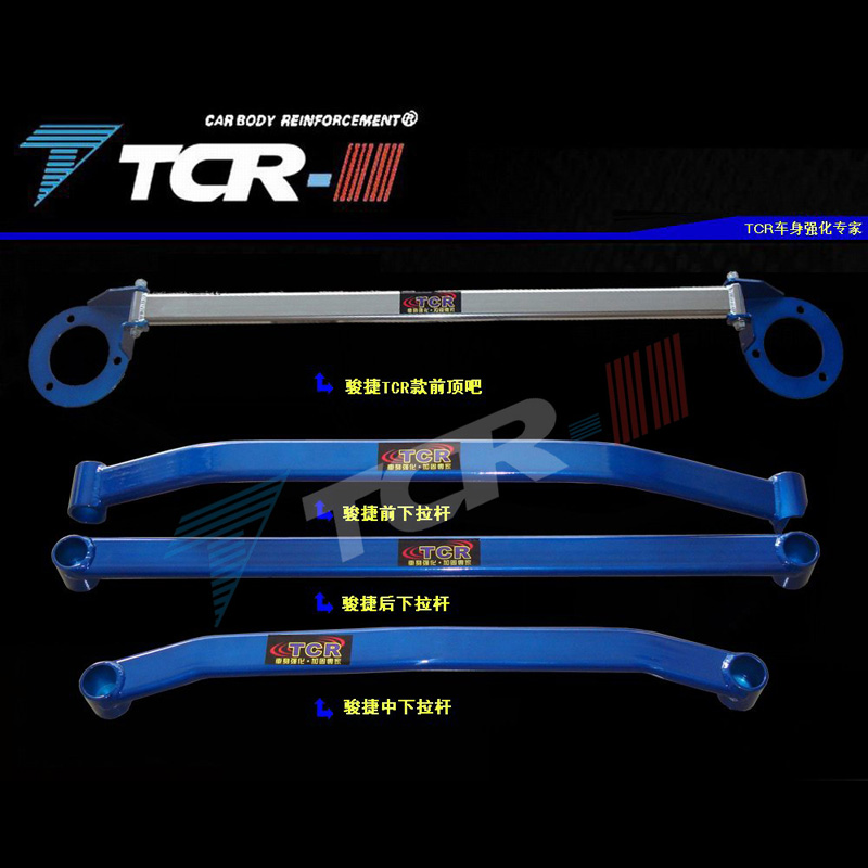 The new junjie frv grandeur china junjie cool treasure tcr balancing pole rod before the top bar top bar after bar