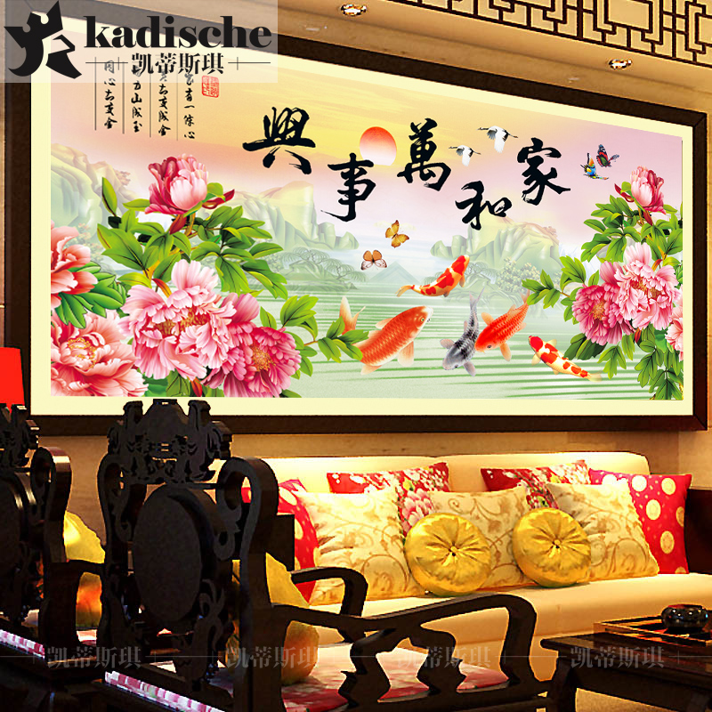 The new living room painted diamond stitch embroidery 5d round diamond diamond diamond wealth and good fortune xing diamond paste painting sharply