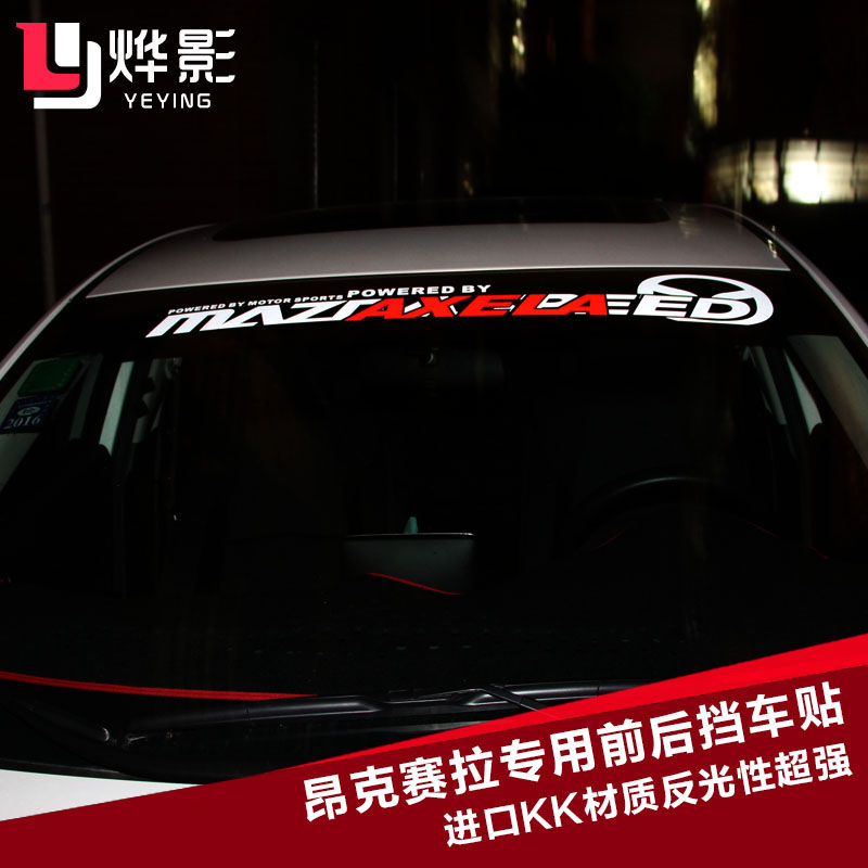 The new mazda 3 angkesaila converted dedicated front windshield stickers car stickers pvc decorative stickers reflective rear windshield stickers