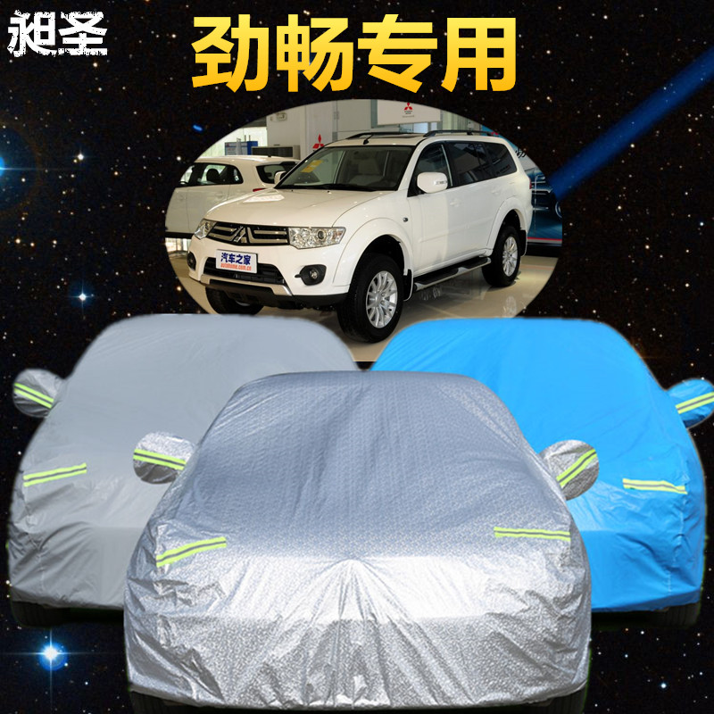 The new mitsubishi pajero jin chang dedicated pajero suv car cover sewing sun rain hood insulation plus thick