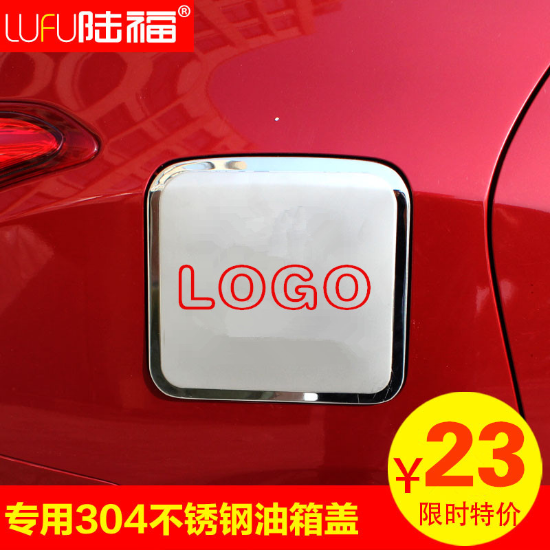 The new nissan tiida livina sun qashqai sylphy teana tiida modified stainless steel tank cover fuel tank cap stickers decorative accessories