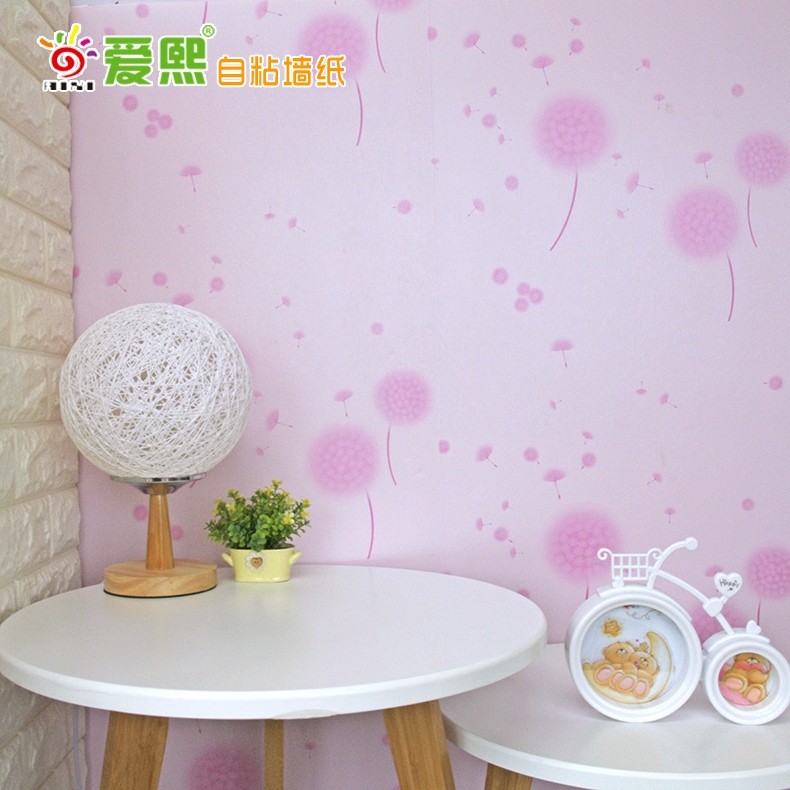 The new pvc waterproof adhesive wallpaper wallpaper bedroom living room wall stickers bedroom furniture double special offer free shipping new posts