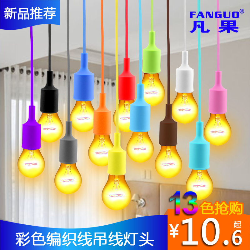 The new silicone retro cafe decorative light bulbs e27 lamp hanging multi color le d diy chandelier light bulb