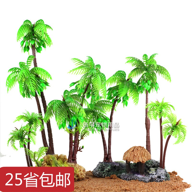 The new simulation coconut tree lizard landscaping aquarium fish tank decorations landscaping plastic beach