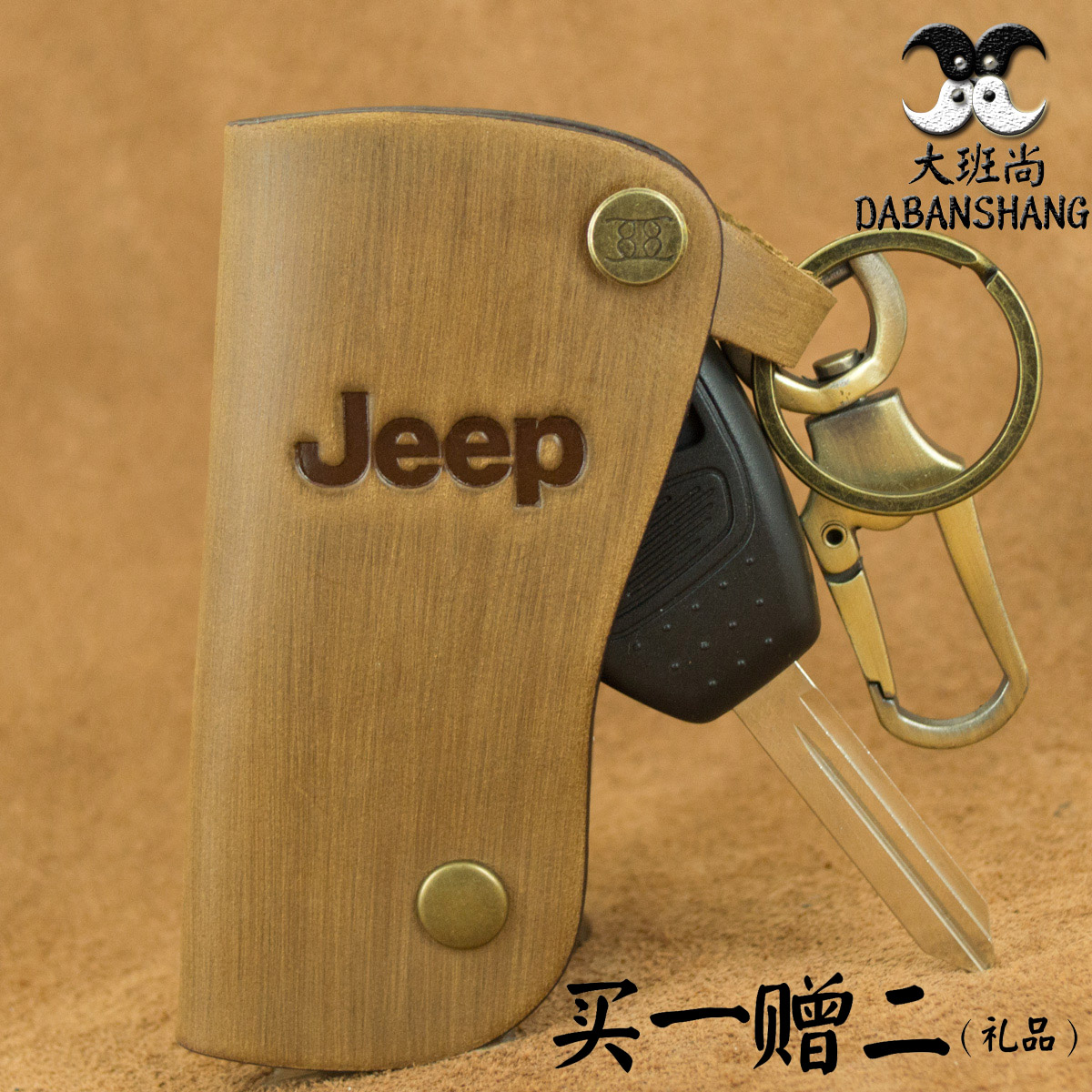The new straight leather car key protective sheath dedicated jeep jeep wrangler guide freely off the light