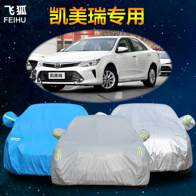 The new toyota camry sewing dedicated sunscreen car hood insulation rain and dust proof frost special sun shade car cover car cover
