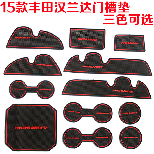 The new toyota highlander dedicated 09-15 luminous gate slot pad toxic environmentally friendly silicone slip pad pad