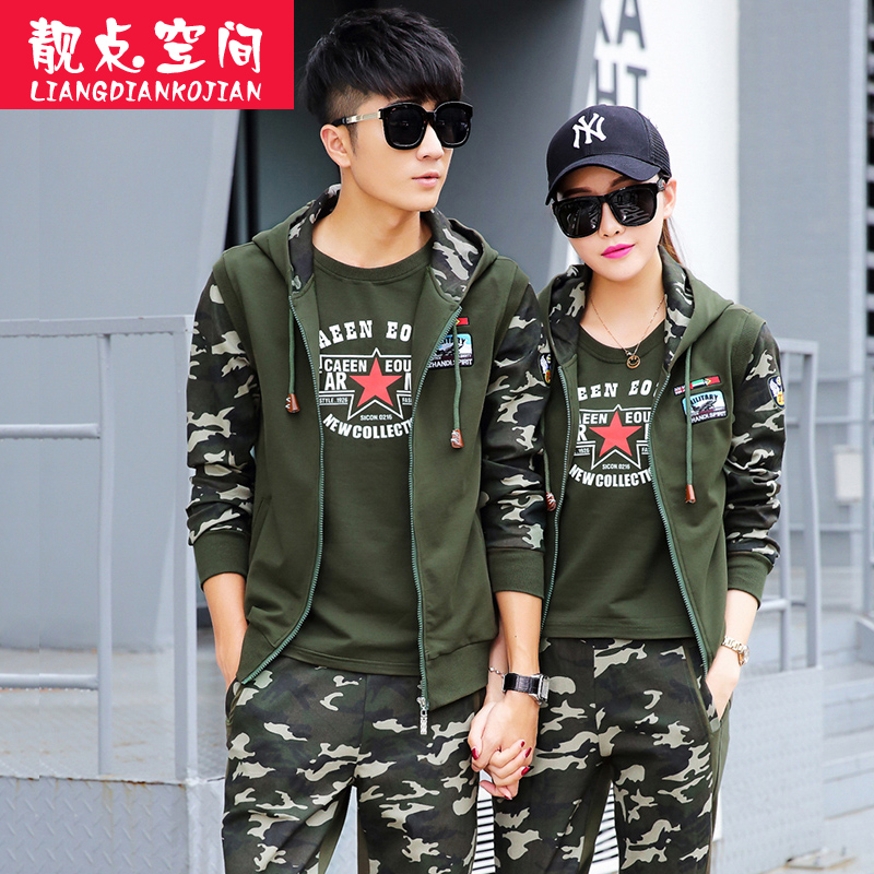The new track suit female autumn fashion casual sweater three sets of male lovers big yards long sleeve camouflage female