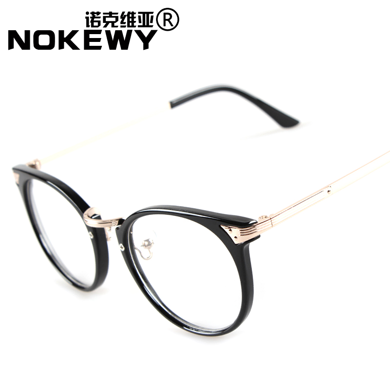 1c41dab56d Get Quotations · The new trend of korean version of the influx of people  retro glasses male and female