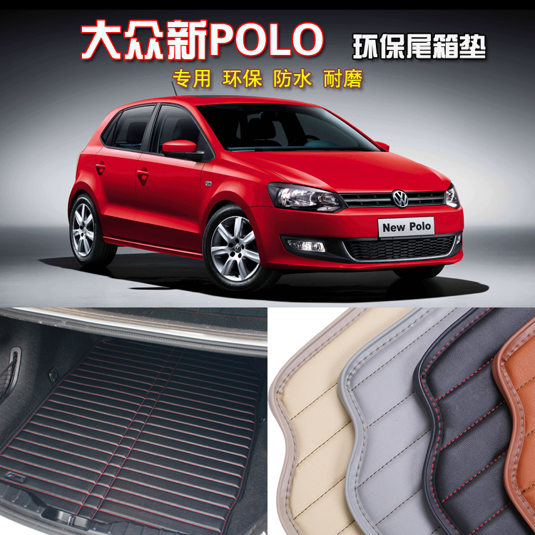 The new volkswagen polo polo trunk mat dedicated trunk mat new cross polo polo paragraph 2011-15