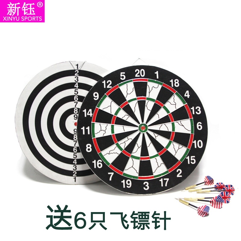 The new yu 18 inch sided flocking dartboard target set home game to send 6 six darts dart needle 45cm