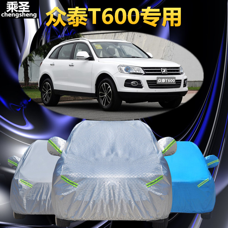 The new zotye t600 t600 zotye suv thick sewing car hood insulation sun visor rain special car sets