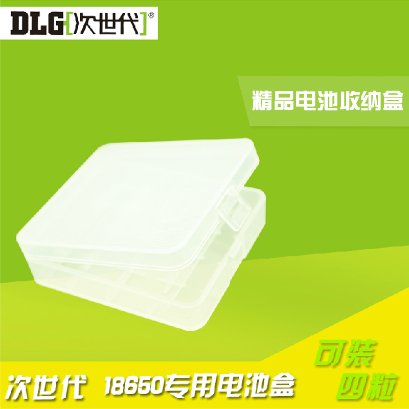 The next generation of fine battery box 18650 battery storage box no. 5/no. 7 battery box can be installed 4 Aa batteries