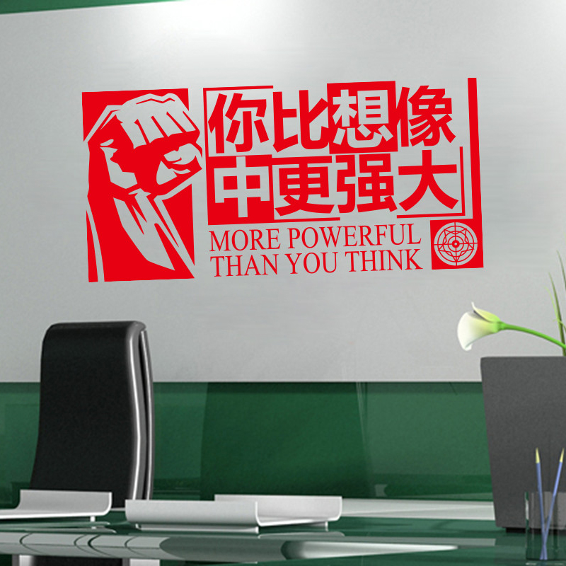 China Writing Stickers China Writing Stickers Shopping Guide At