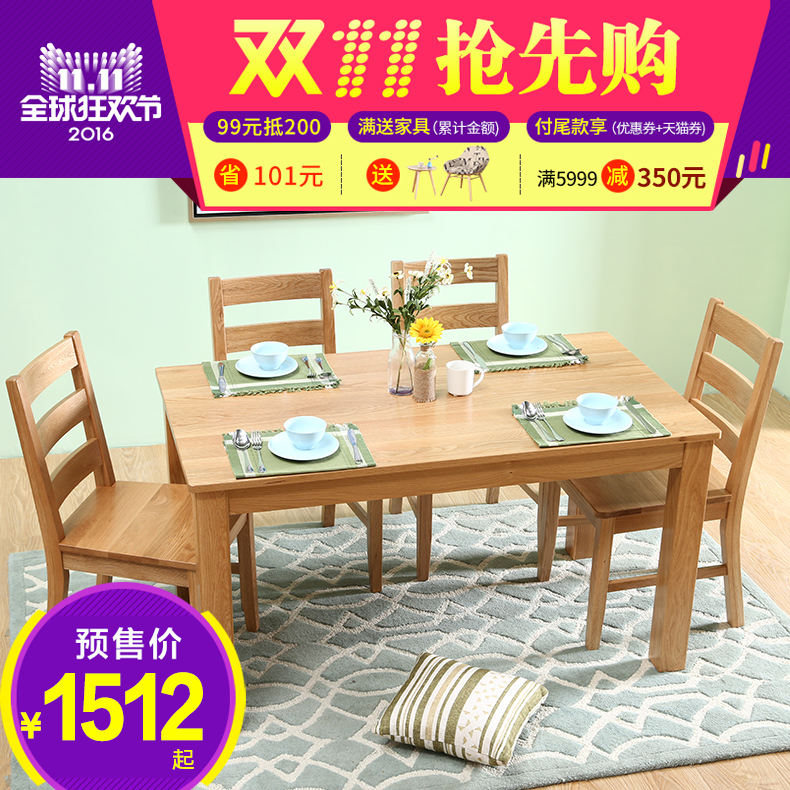 The original elements of the original green furniture oak wood dining tables and chairs combination of modern minimalist dining table and four chairs dining table
