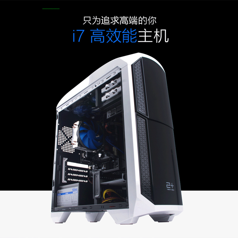 The sf 6700 i7 asus 150 8g game home office desktop computer assembly machine hosts