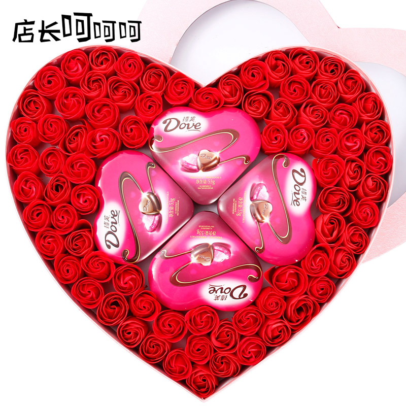 The sf dove chocolate roses xinyu halloween birthday gift to send his girlfriend confession gift