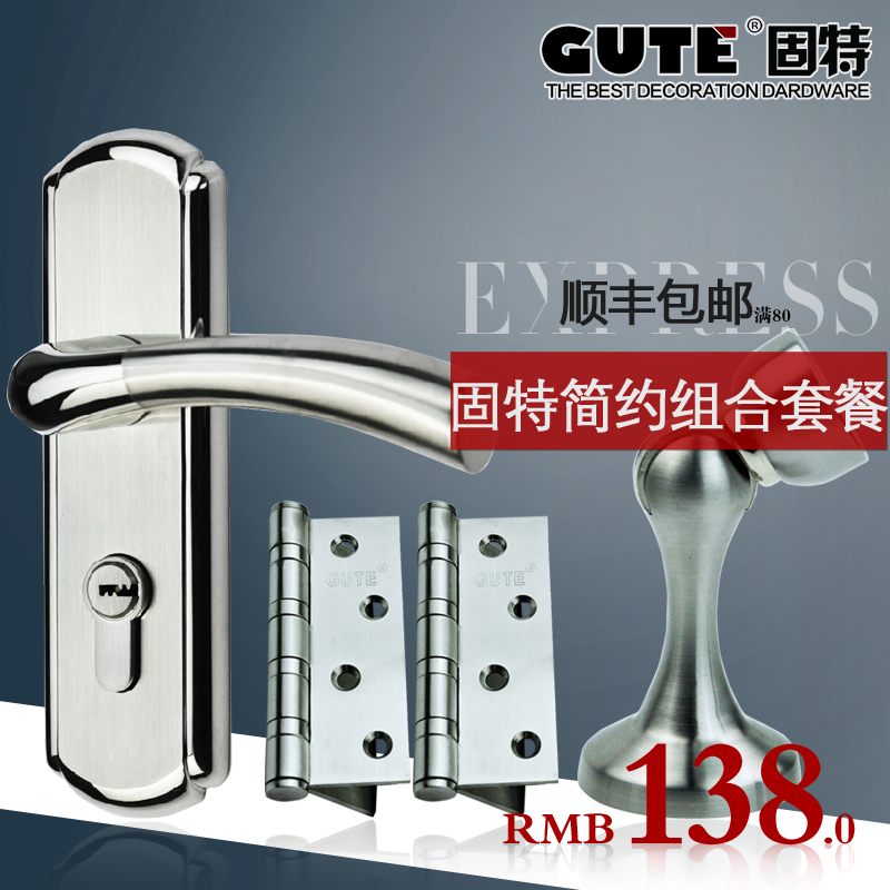 The sf goodrich stainless steel interior door locks single tongue locks package + hinge + door stopper combination shipping