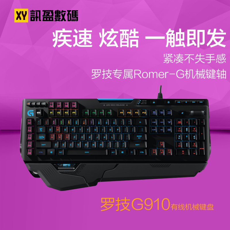 The sf logitech g910 rgb colorful backlit wired gaming mechanical keyboard lol/cf professional gaming keyboard
