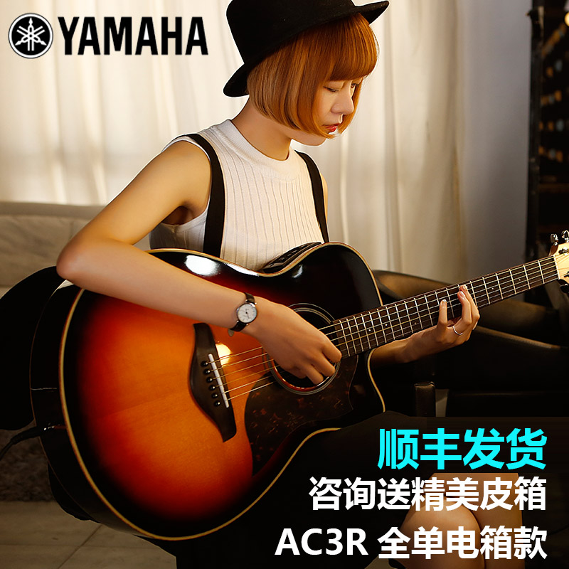 The sf yamaha yamaha a1r veneer single upgrade section A3R inch veneer acoustic guitar ballad electric box 40/41 wide