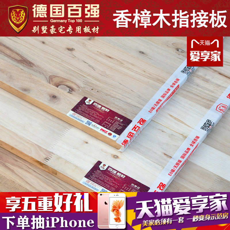The top plate e0 class 16mm camphor wood finger board integrated plate natural scent of wood furniture plate