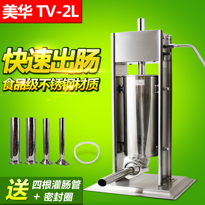 The united states and china 2l vertical sausage machine multifunction small household manual sausage soppressata stainless steel sausage machine free shipping!