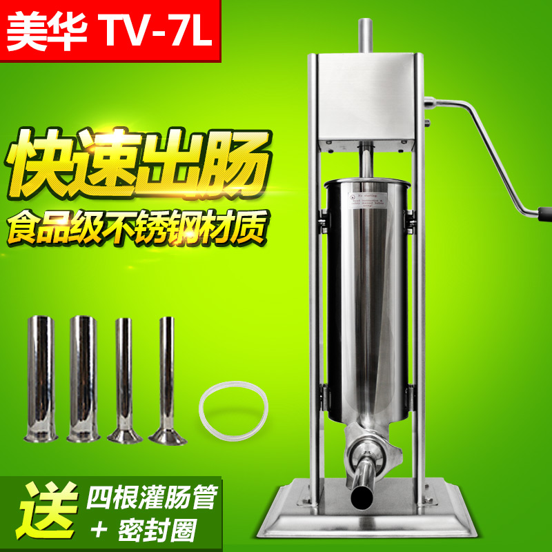 The united states and china 7l vertical sausage machine commercial stainless steel household manual sausage machine sausage machine meat grinder shipping