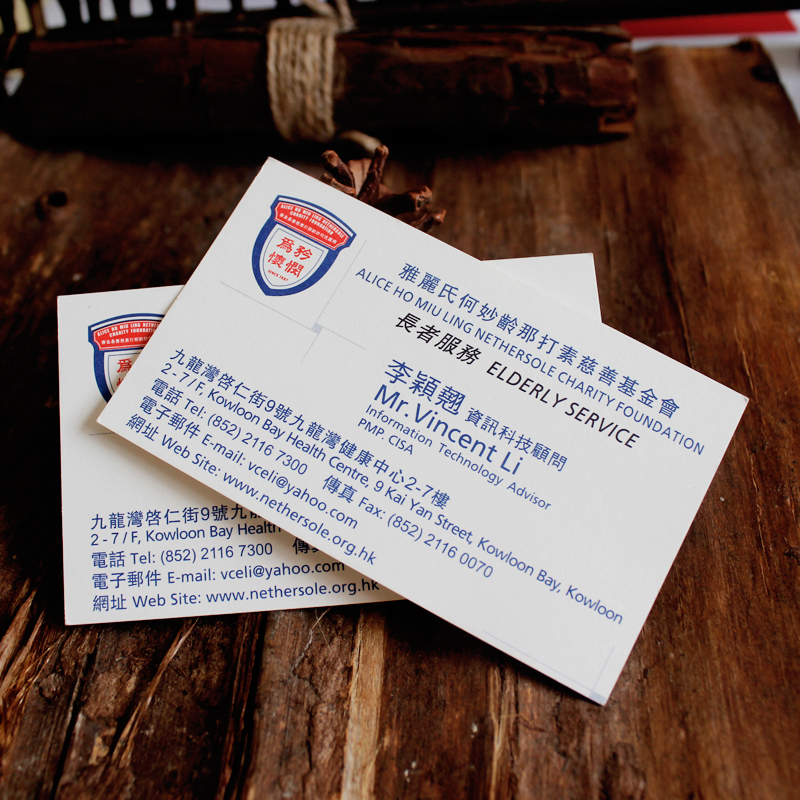 China Ivory Card Paper, China Ivory Card Paper Shopping Guide at ...