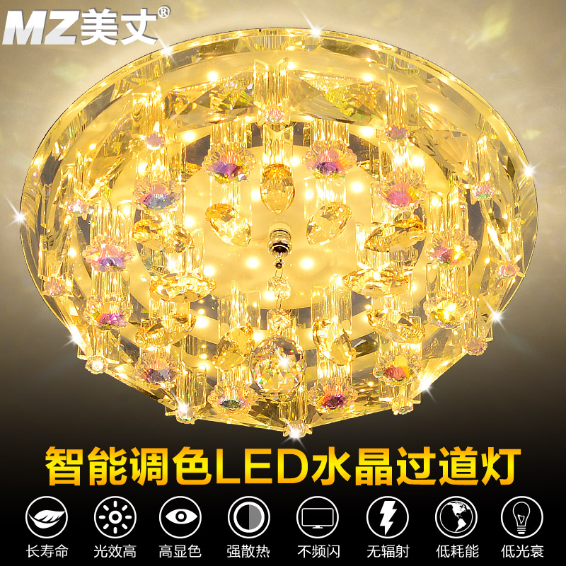 The united states husband led crystal light ceiling aisle lights porch light corridor positronic station foyer ceiling lamp living room ceiling spotlights spotlights