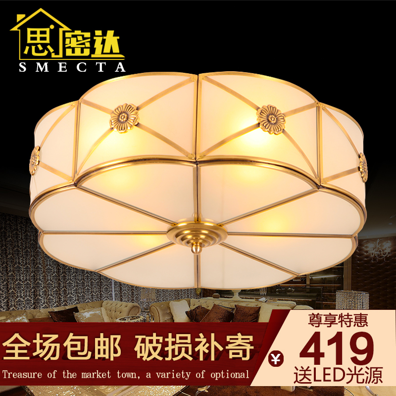 The whole european copper ceiling lamp american copper copper lamps restaurant retro living room bedroom balcony continental ceiling lamps