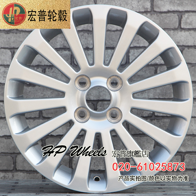 Thecus 15 applies old fiesta ford fiesta 15-inch aluminum alloy wheels original style wheels rims