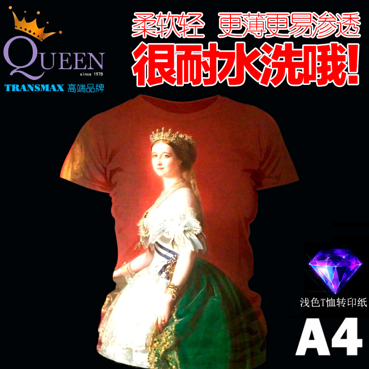 Thermal transfer paper transmax queen washable thin colored t-shirt transfer paper transfer paper a3