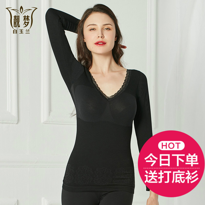 04996a7e8fe Get Quotations · Thermal underwear women plus thick velvet v low collar lace  body sculpting qiuyiqiuku winter without seams