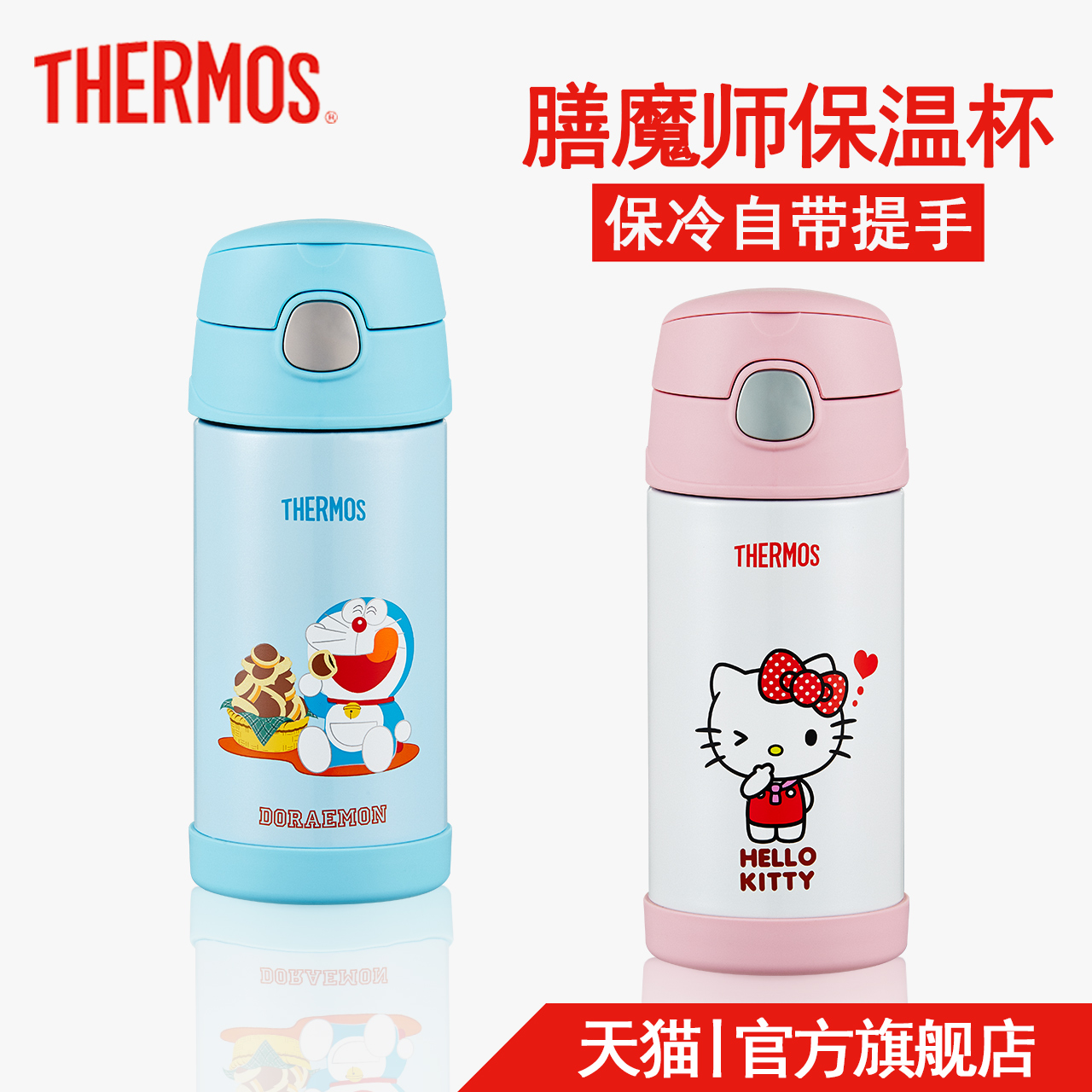 China Baby Feeding Cups Shopping Guide At Nuby Stainless Mug With Lid 240 Ml Blue Monkey Get Quotations Thermos Children Suction Learn To Drink Training Cup Portable Leak
