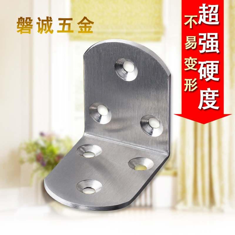 Get Quotations Thick 3mm Stainless Steel Angle Code Furniture Hardware Connection Fittings Mounting Bracket Shelf Support