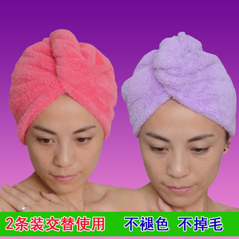 Thick dry hair cap strong absorbent towel turban hat adult children hair and quick towel dry absorbent towel dry hair Towel