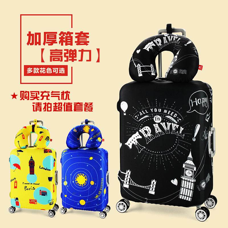 648c7134d Get Quotations · Thick elastic luggage sets luggage 20 22 24 travel luggage  trolley suitcase dust cover dust cover