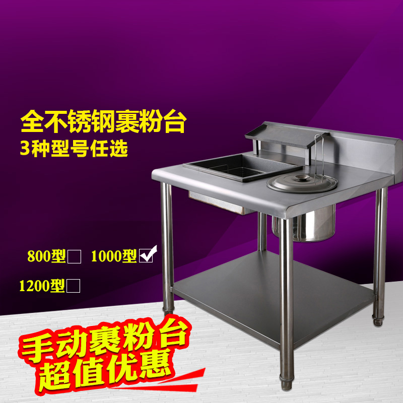 Thick manual breaded breaded taiwan taiwan 1 m stainless steel breading station dedicated kfc mcdonald