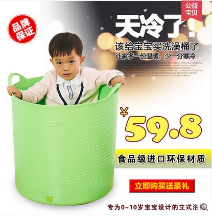 Thick oversized children's swimming baby bath baby bubble bath bath tub bath barrel barrels plastic buckets