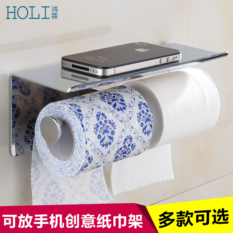 Thick stainless steel double roll holder toilet paper holder toilet paper holder towel rack multifunction wine shop hardware engineering paper towels Box
