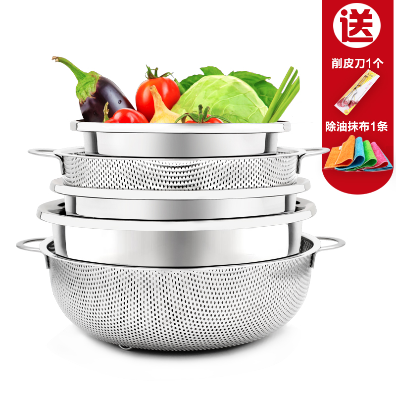 Thick stainless steel pots taste bucket kitchen wujiantao drain basin basin wash rice vegetables basin and basin Pots rice sieve