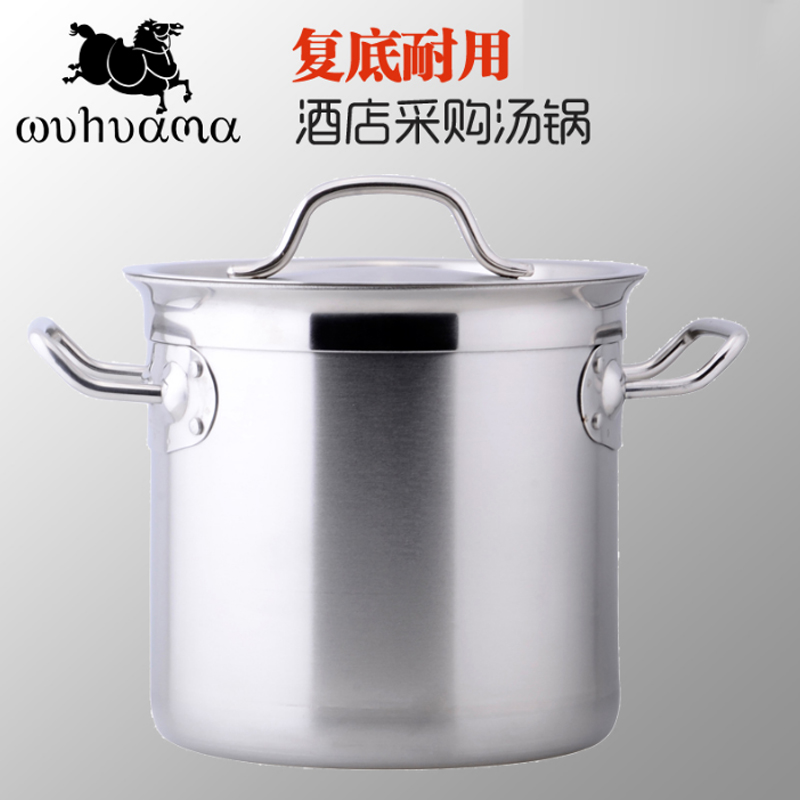 Thick stainless steel soup pot steaming hot pot sauce pot stew pot milk pot cooker pot with thick crust high body resistance 45 cm