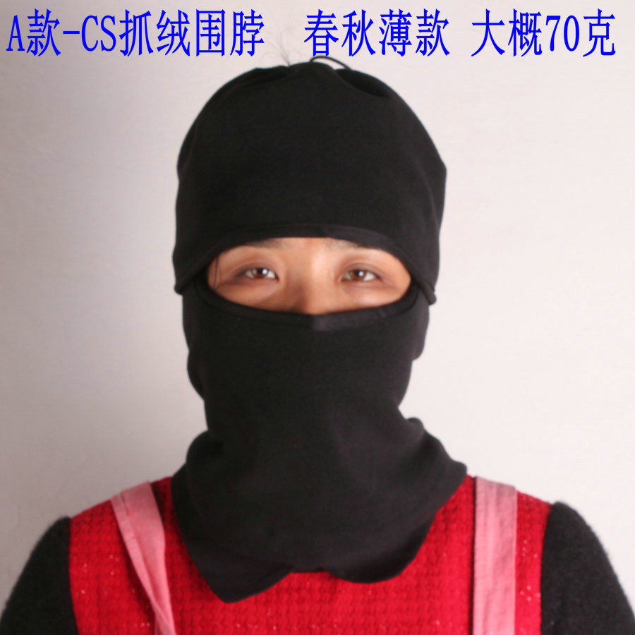 Thick warm fleece full protective face mask headgear riding a bicycle in autumn and winter hooded scarf hat mask cs