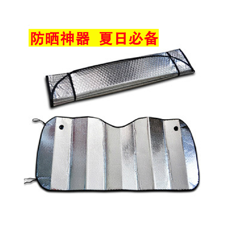 Thickening car sun shade sun block before the block after block generic aluminum sun shade sun block insulation panels dark sunshield