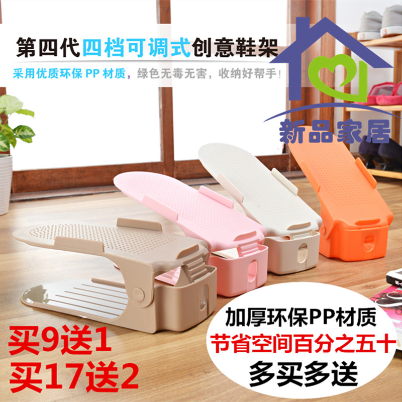 Thickening creative double shoe storage shoe rack simple plastic shoe care shoe rack can be adjusted integrated shoe storage rack artifact