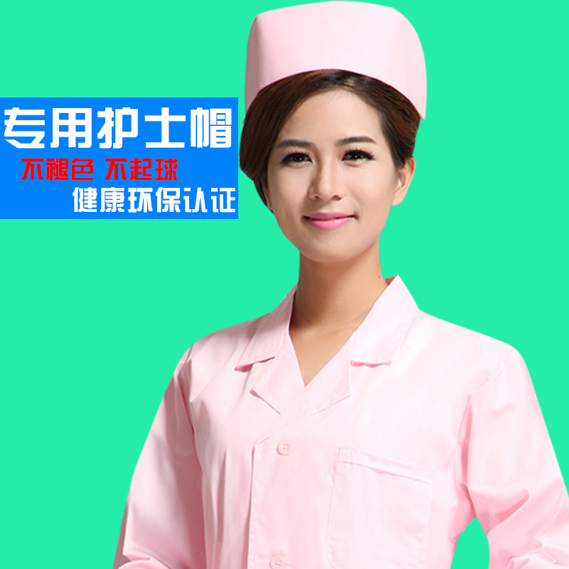 Thickening of men and women doctor nurse nurse cap hat white pink surgical doctor cap nurse cap hat round blue color free shipping