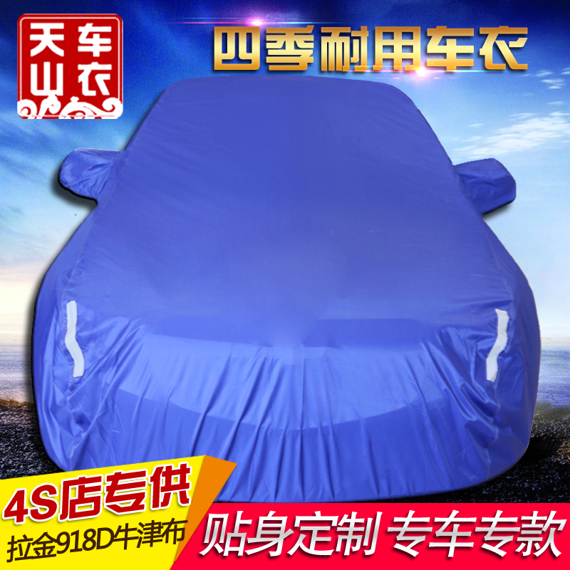 Thickening rain and sun sewing car hood dedicated wuling wuling hongguang s light rongguang hong light s winnebago  v