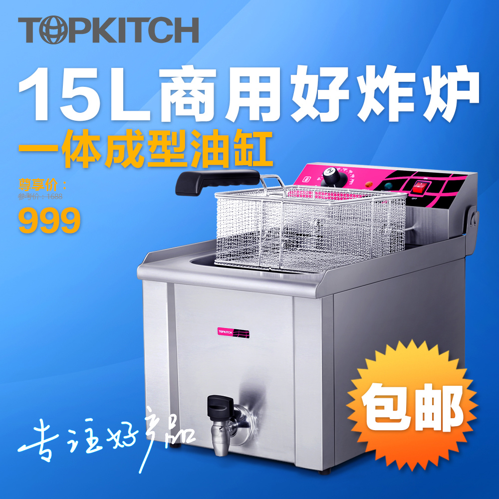 Thicker 15l capacity fryer topkitch commercial single cylinder electric fryer fryer fryer fryer fries