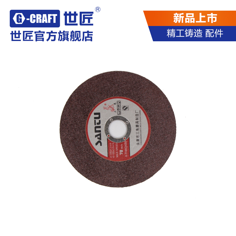 Thin cutting discs grinding wheel angle grinder cutting discs for stainless steel